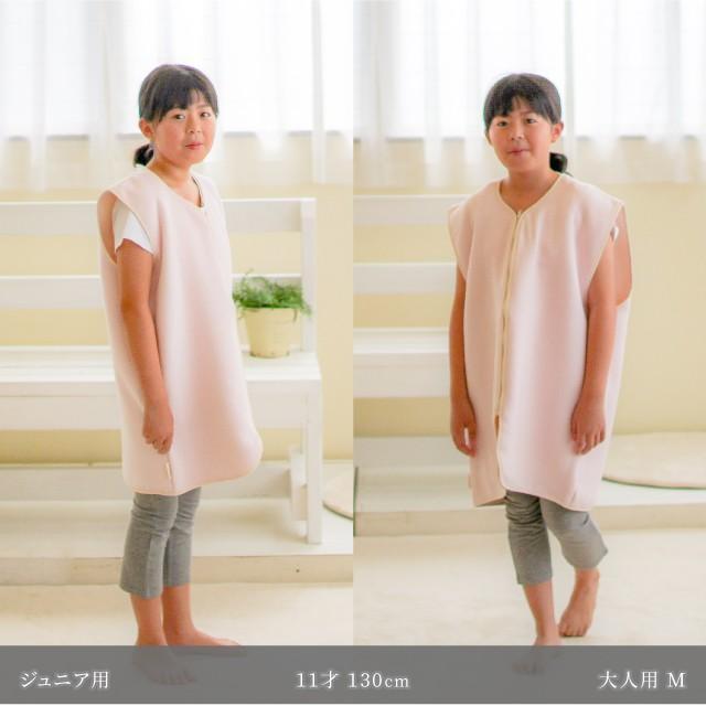 セール 1/16まで はぐまむ 綿毛布 スリーパー 大人 日本製 三河木綿 着る毛布 秋 冬|hugmamu2|14