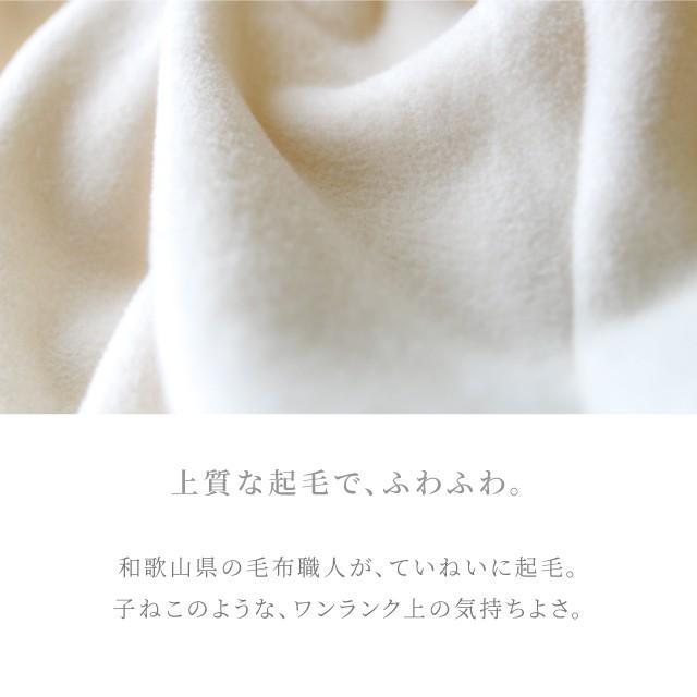 セール 1/16まで はぐまむ 綿毛布 スリーパー 大人 日本製 三河木綿 着る毛布 秋 冬|hugmamu2|04
