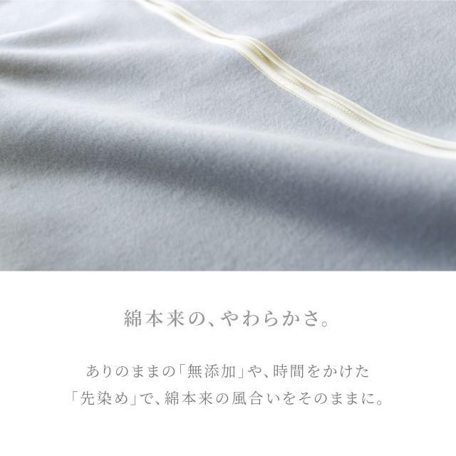 セール 1/16まで はぐまむ 綿毛布 スリーパー 大人 日本製 三河木綿 着る毛布 秋 冬|hugmamu2|06