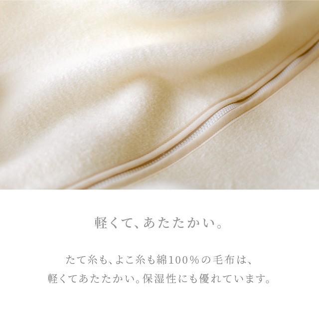 セール 1/16まで はぐまむ 綿毛布 スリーパー 大人 日本製 三河木綿 着る毛布 秋 冬|hugmamu2|07