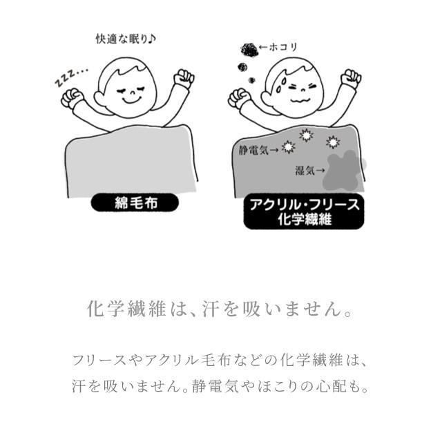 セール 1/16まで はぐまむ 綿毛布 スリーパー 大人 日本製 三河木綿 着る毛布 秋 冬|hugmamu2|08