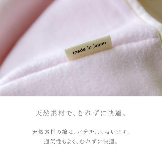 セール 1/16まで はぐまむ 綿毛布 スリーパー 大人 日本製 三河木綿 着る毛布 秋 冬|hugmamu2|09