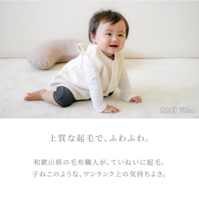 はぐまむ 綿毛布 スリーパー 新生児 ベビー ベスト 無添加 日本製 三河木綿 着る毛布 赤ちゃん 子供 秋 冬|hugmamu2|10