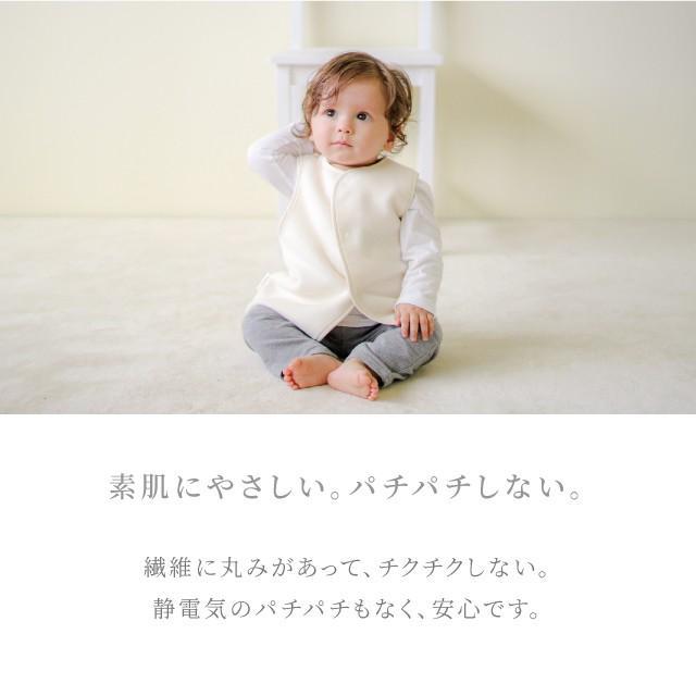 はぐまむ 綿毛布 スリーパー 新生児 ベビー ベスト 無添加 日本製 三河木綿 着る毛布 赤ちゃん 子供 秋 冬|hugmamu2|12