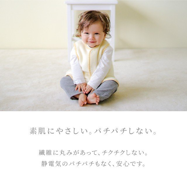 はぐまむ 綿毛布 スリーパー 新生児 ベビー ベスト 無添加 日本製 三河木綿 着る毛布 赤ちゃん 子供 秋 冬|hugmamu2|13
