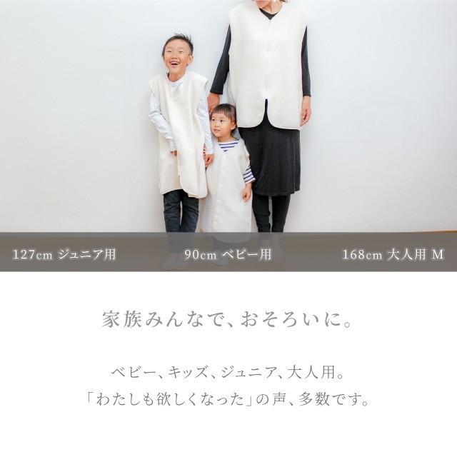 はぐまむ 綿毛布 スリーパー 新生児 ベビー ベスト 無添加 日本製 三河木綿 着る毛布 赤ちゃん 子供 秋 冬|hugmamu2|17