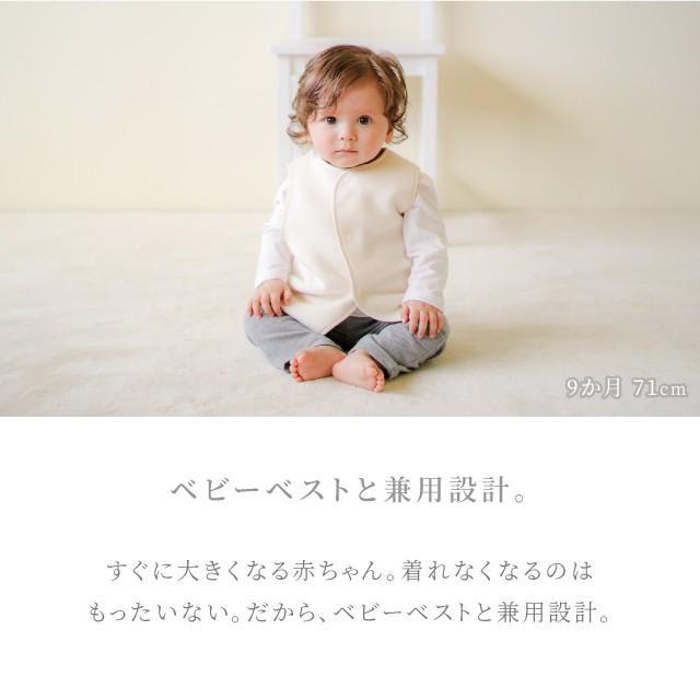 はぐまむ 綿毛布 スリーパー 新生児 ベビー ベスト 無添加 日本製 三河木綿 着る毛布 赤ちゃん 子供 秋 冬|hugmamu2|04
