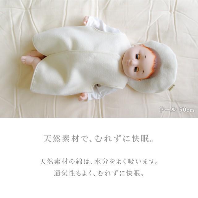 はぐまむ 綿毛布 スリーパー 新生児 ベビー ベスト 無添加 日本製 三河木綿 着る毛布 赤ちゃん 子供 秋 冬|hugmamu2|07