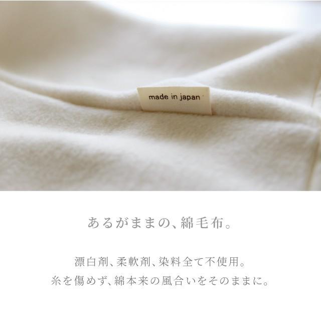 はぐまむ 綿毛布 スリーパー 新生児 ベビー ベスト 無添加 日本製 三河木綿 着る毛布 赤ちゃん 子供 秋 冬|hugmamu2|08