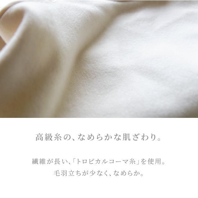 はぐまむ 綿毛布 スリーパー 新生児 ベビー ベスト 無添加 日本製 三河木綿 着る毛布 赤ちゃん 子供 秋 冬|hugmamu2|09
