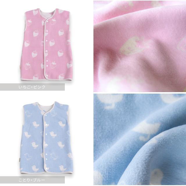 セール 3/8まで はぐまむ 綿毛布 スリーパー ベビー 2way 日本製 三河木綿 着る毛布 赤ちゃん 子供 秋 冬|hugmamu2|09