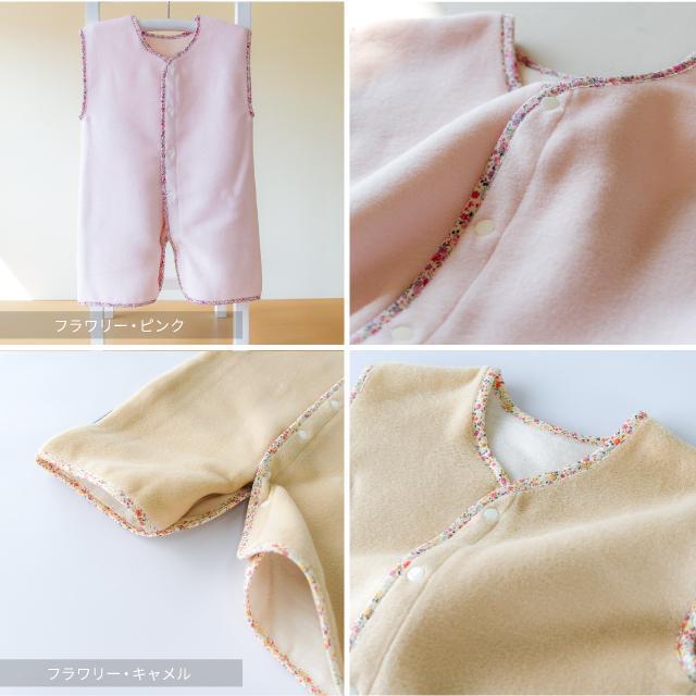 セール 3/8まで はぐまむ 綿毛布 スリーパー ベビー 2way 日本製 三河木綿 着る毛布 赤ちゃん 子供 秋 冬|hugmamu2|12