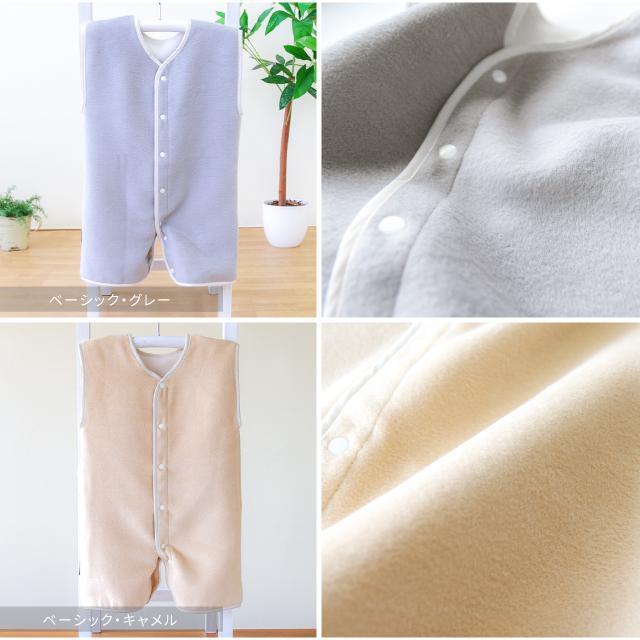 セール 3/8まで はぐまむ 綿毛布 スリーパー ベビー 2way 日本製 三河木綿 着る毛布 赤ちゃん 子供 秋 冬|hugmamu2|13