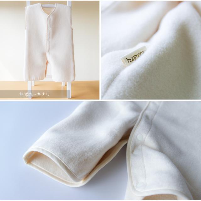 セール 3/8まで はぐまむ 綿毛布 スリーパー ベビー 2way 日本製 三河木綿 着る毛布 赤ちゃん 子供 秋 冬|hugmamu2|14