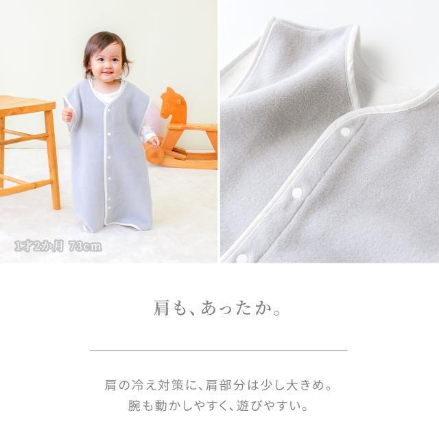 セール 3/8まで はぐまむ 綿毛布 スリーパー ベビー 2way 日本製 三河木綿 着る毛布 赤ちゃん 子供 秋 冬|hugmamu2|15