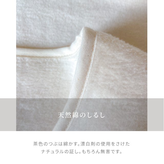 セール 3/8まで はぐまむ 綿毛布 スリーパー ベビー 2way 日本製 三河木綿 着る毛布 赤ちゃん 子供 秋 冬|hugmamu2|16
