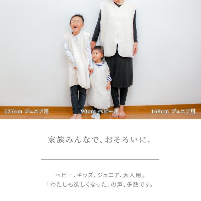 セール 3/8まで はぐまむ 綿毛布 スリーパー ベビー 2way 日本製 三河木綿 着る毛布 赤ちゃん 子供 秋 冬|hugmamu2|18