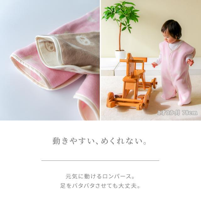 セール 3/8まで はぐまむ 綿毛布 スリーパー ベビー 2way 日本製 三河木綿 着る毛布 赤ちゃん 子供 秋 冬|hugmamu2|02
