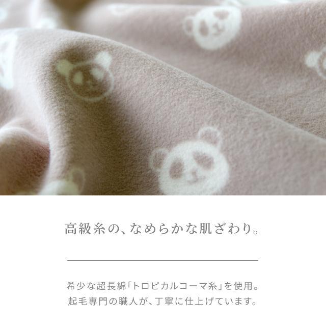 セール 3/8まで はぐまむ 綿毛布 スリーパー ベビー 2way 日本製 三河木綿 着る毛布 赤ちゃん 子供 秋 冬|hugmamu2|04