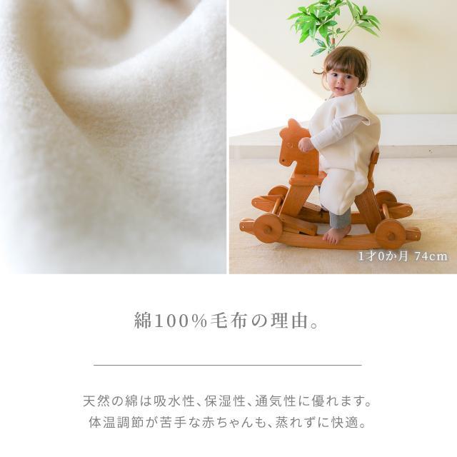 セール 3/8まで はぐまむ 綿毛布 スリーパー ベビー 2way 日本製 三河木綿 着る毛布 赤ちゃん 子供 秋 冬|hugmamu2|07