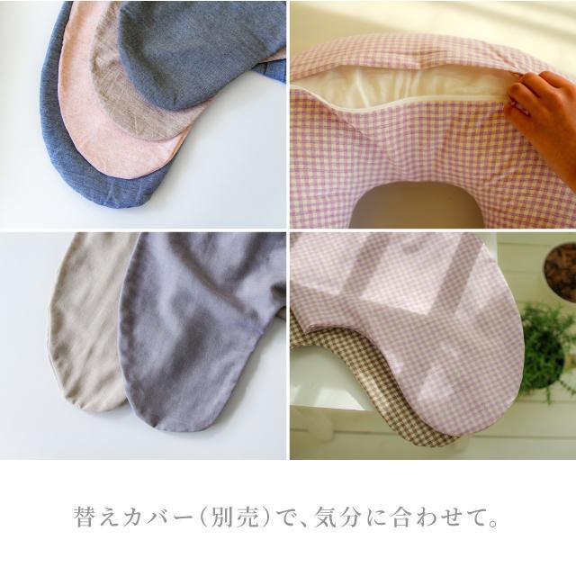 はぐまむ 洗える 授乳クッション 日本製 hugmamu2 11