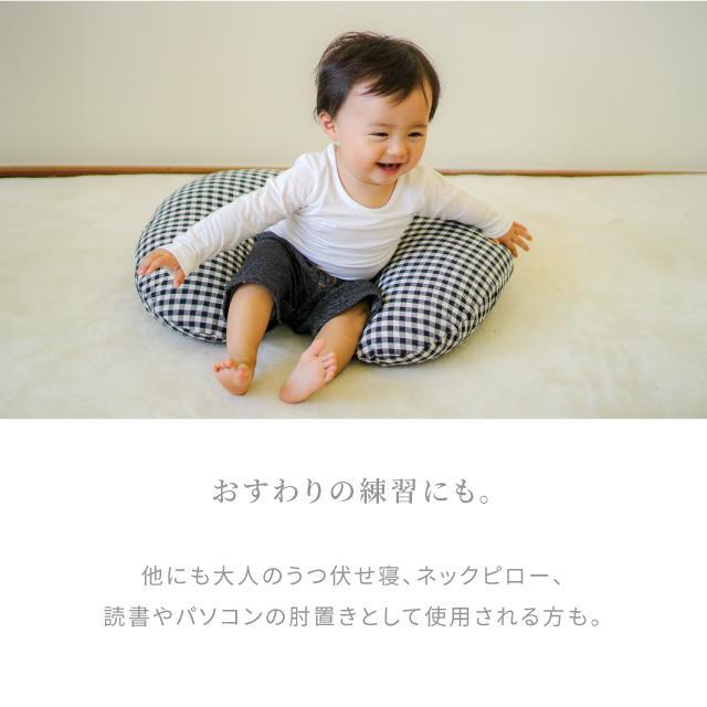 はぐまむ 洗える 授乳クッション 日本製 hugmamu2 12