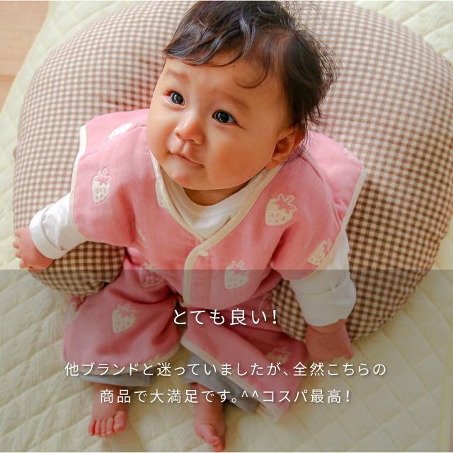はぐまむ 洗える 授乳クッション 日本製 hugmamu2 15