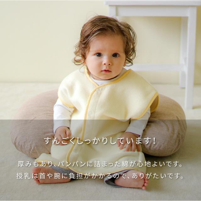 はぐまむ 洗える 授乳クッション 日本製 hugmamu2 16