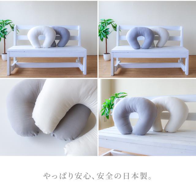 はぐまむ 洗える 授乳クッション 日本製 hugmamu2 09