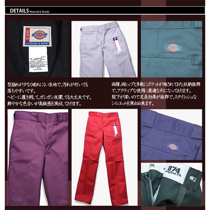 ディッキーズ スキニーパンツ ディッキーズ Dickies ワークパンツ メンズ ディッキーズ パンツ ボトムス|hukudokoro|03