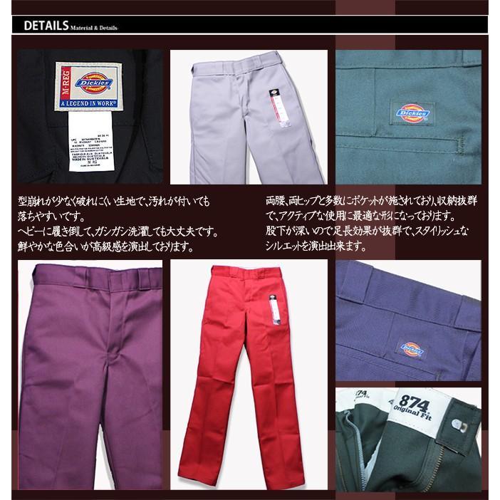 ディッキーズ スキニーパンツ ディッキーズ Dickies ワークパンツ メンズ ディッキーズ パンツ ボトムス|hukudokoro|07