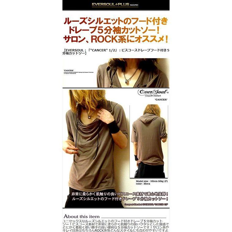 パーカー メンズ カットソー おしゃれ 着こなし Tシャツ メンズ カーデ 半袖 トップス hukudokoro 02