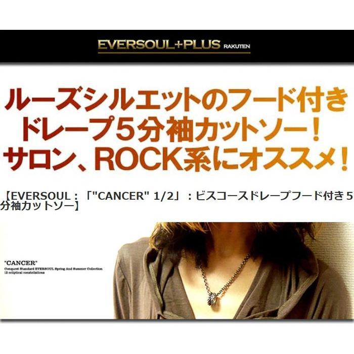 パーカー メンズ カットソー おしゃれ 着こなし Tシャツ メンズ カーデ 半袖 トップス hukudokoro 04