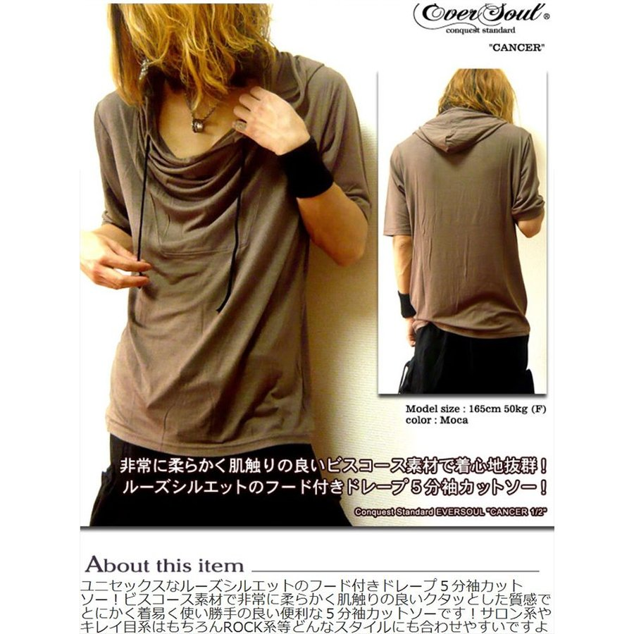 パーカー メンズ カットソー おしゃれ 着こなし Tシャツ メンズ カーデ 半袖 トップス hukudokoro 05