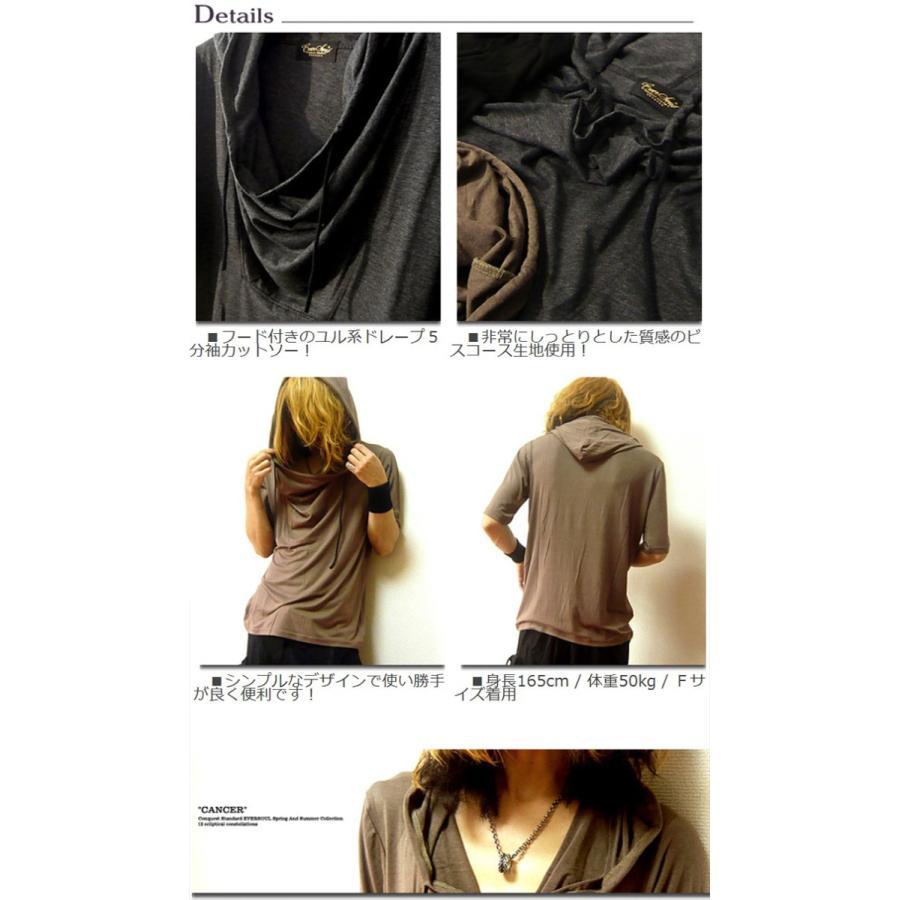 パーカー メンズ カットソー おしゃれ 着こなし Tシャツ メンズ カーデ 半袖 トップス hukudokoro 07