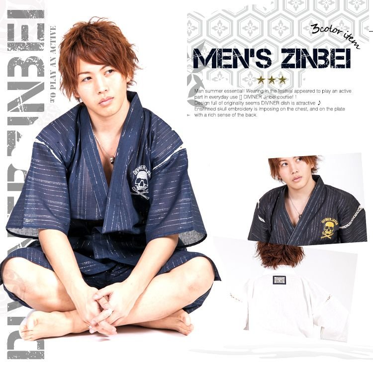 ジンベイ メンズ じんべい 男性 甚平 上下セット 2点セット 祭り 着物 浴衣 A トップス ボトムス|hukudokoro