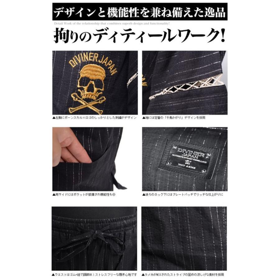 ジンベイ メンズ じんべい 男性 甚平 上下セット 2点セット 祭り 着物 浴衣 A トップス ボトムス|hukudokoro|05