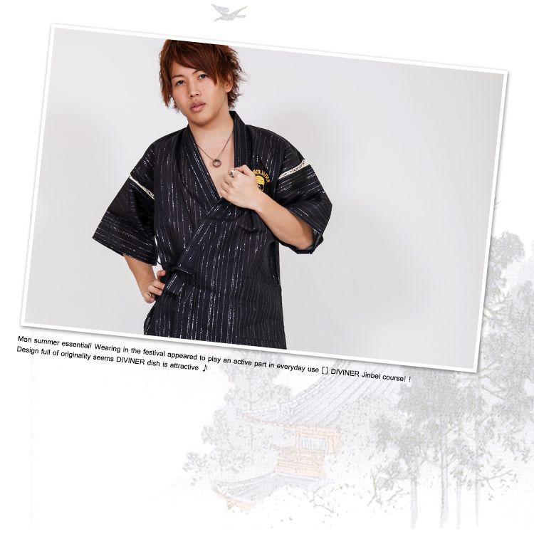 ジンベイ メンズ じんべい 男性 甚平 上下セット 2点セット 祭り 着物 浴衣 A トップス ボトムス|hukudokoro|06