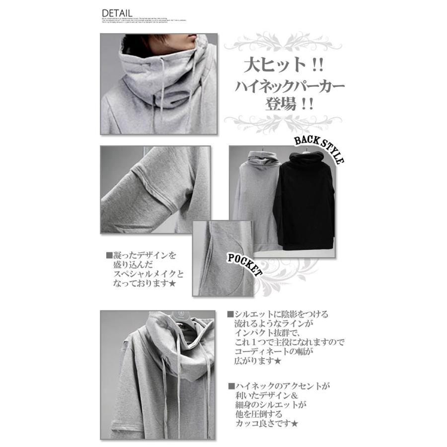 パーカー メンズ ボリュームネック ハイネック タートルネック スウェット m l xl 2l 3l 4l 大きいサイズ 黒 ブラック グレー|hukudokoro|03