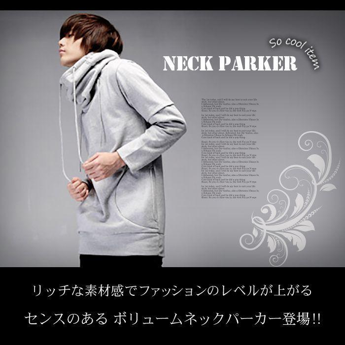 パーカー メンズ ボリュームネック ハイネック タートルネック スウェット m l xl 2l 3l 4l 大きいサイズ 黒 ブラック グレー|hukudokoro|04