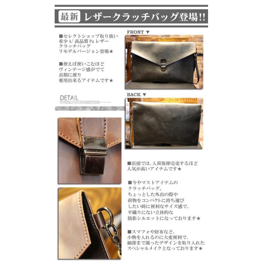 クラッチバッグ メンズ クラッチ レザー ショルダーバッグ メンズバッグ|hukudokoro|03