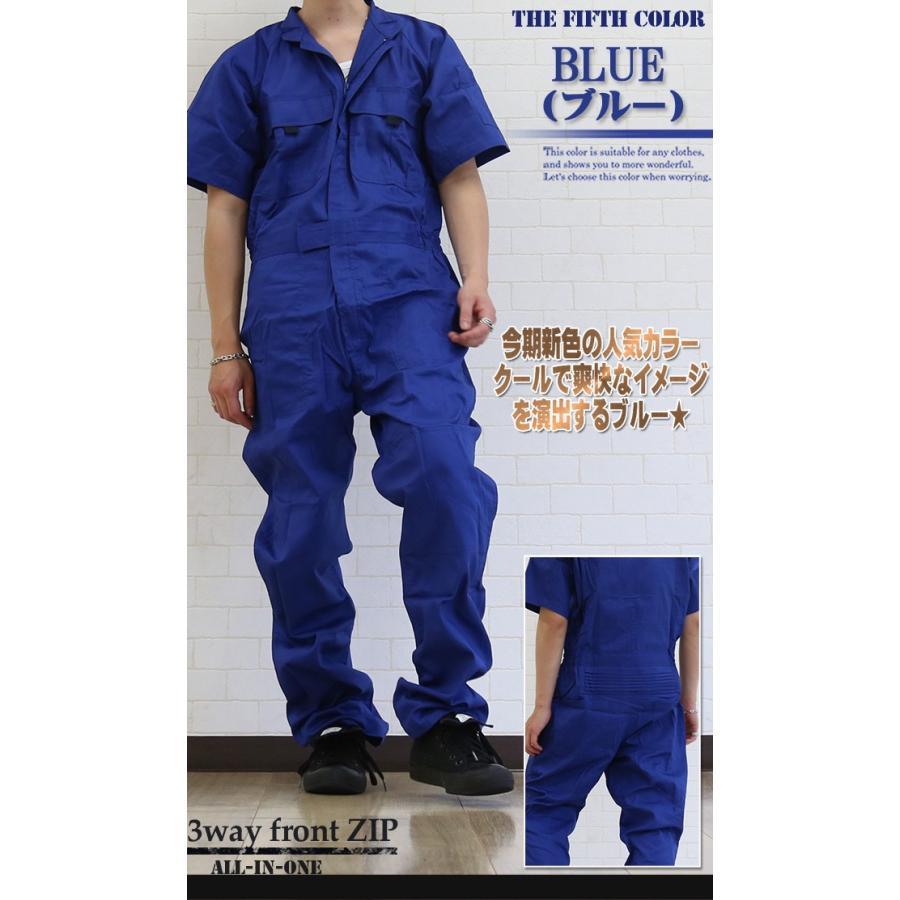 つなぎ メンズ おしゃれ ツナギ 半袖 夏用 作業着 作業服 大きいサイズ ボトムス|hukudokoro|05