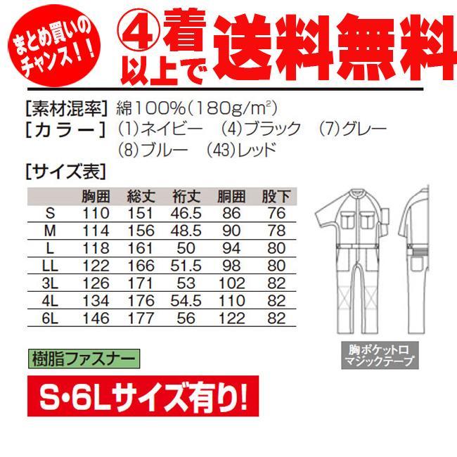 つなぎ メンズ おしゃれ ツナギ 半袖 夏用 作業着 作業服 大きいサイズ ボトムス|hukudokoro|08