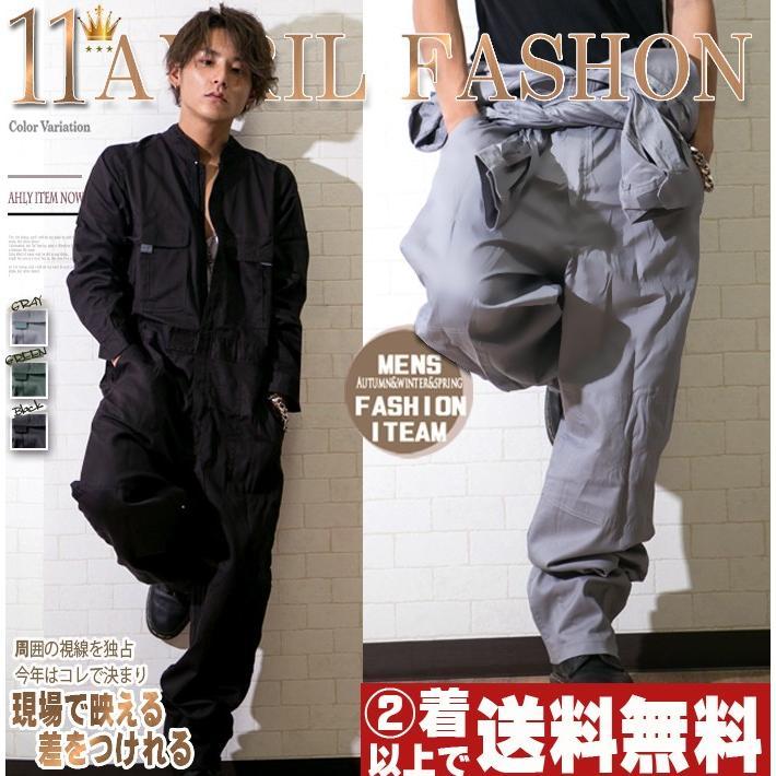 つなぎ メンズ おしゃれ ツナギ パンツ 作業服 ボトムス|hukudokoro
