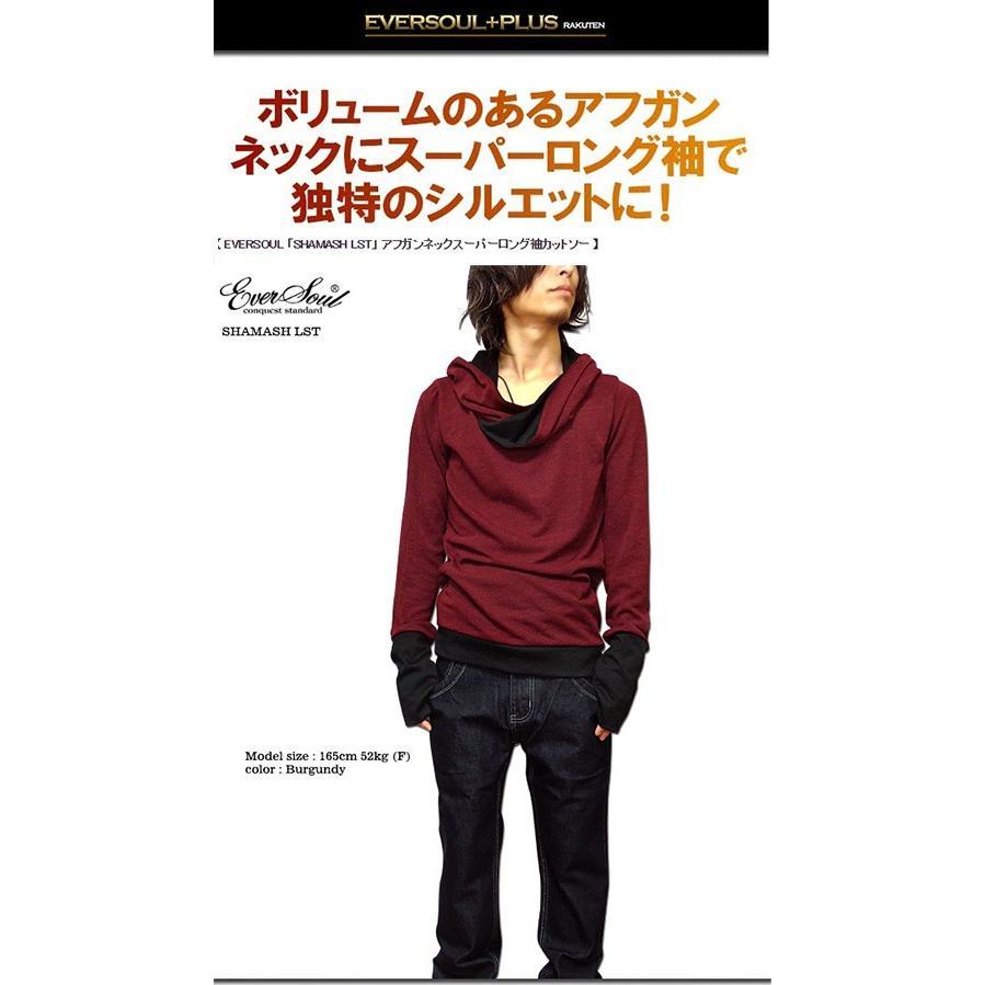 カットソー メンズ 長袖  EVERSOUL  タートル ハイネック トップス hukudokoro 02