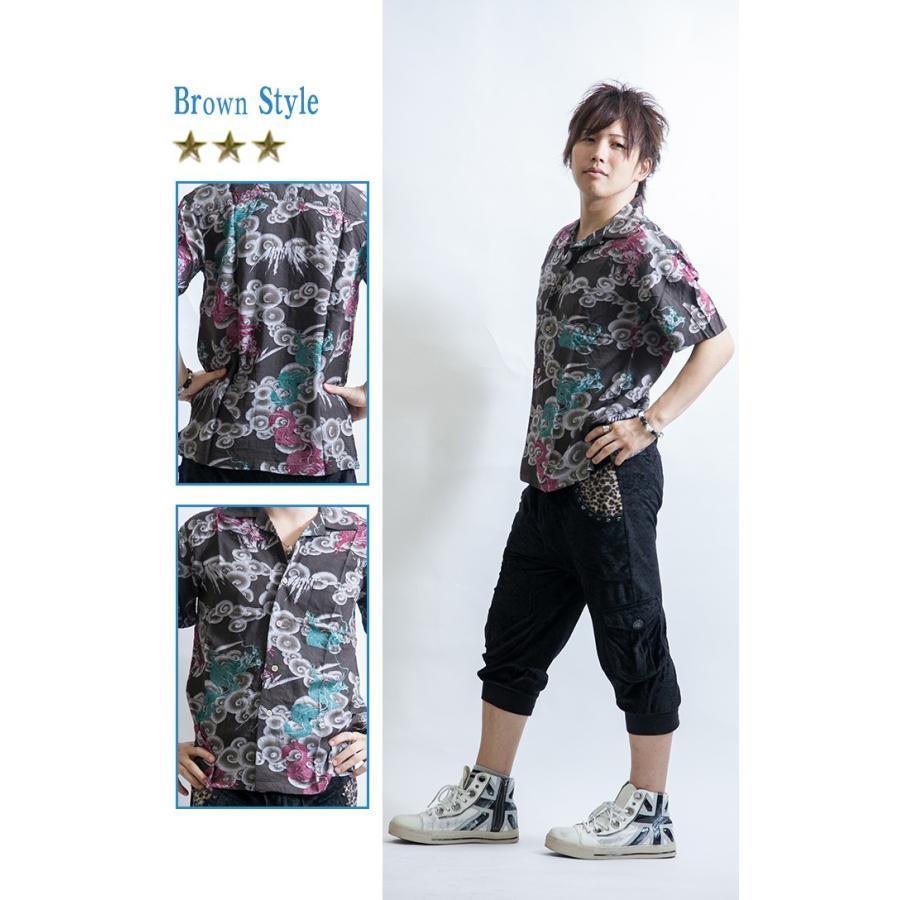 アロハシャツ メンズ 半袖シャツ シャツ カットソー B 2 トップス|hukudokoro|08