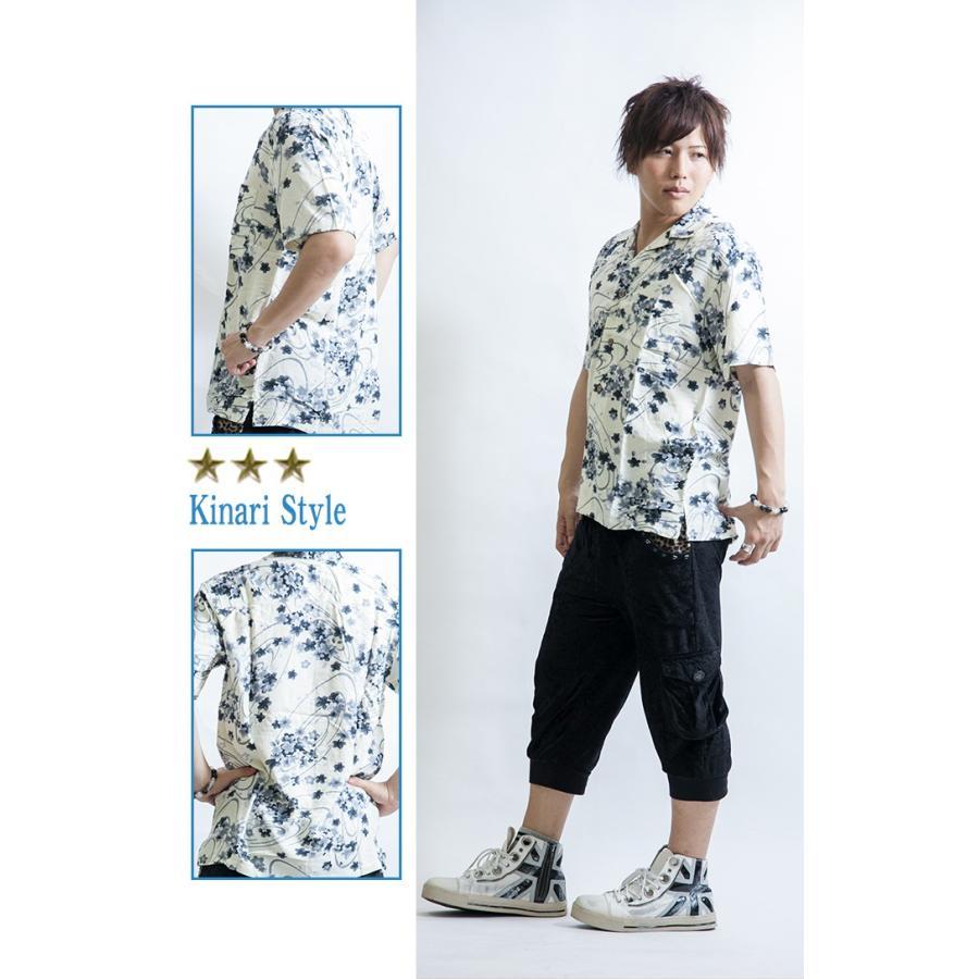 アロハシャツ メンズ 半袖シャツ シャツ カットソー B 2 トップス|hukudokoro|09