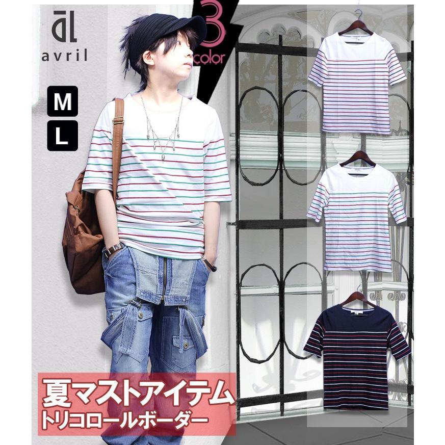 Tシャツ 3カラー メンズ Uネック B 2 Tシャツ トップス|hukudokoro