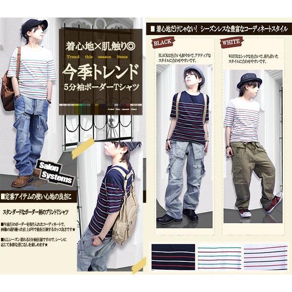 Tシャツ 3カラー メンズ Uネック B 2 Tシャツ トップス|hukudokoro|02