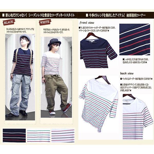 Tシャツ 3カラー メンズ Uネック B 2 Tシャツ トップス|hukudokoro|03